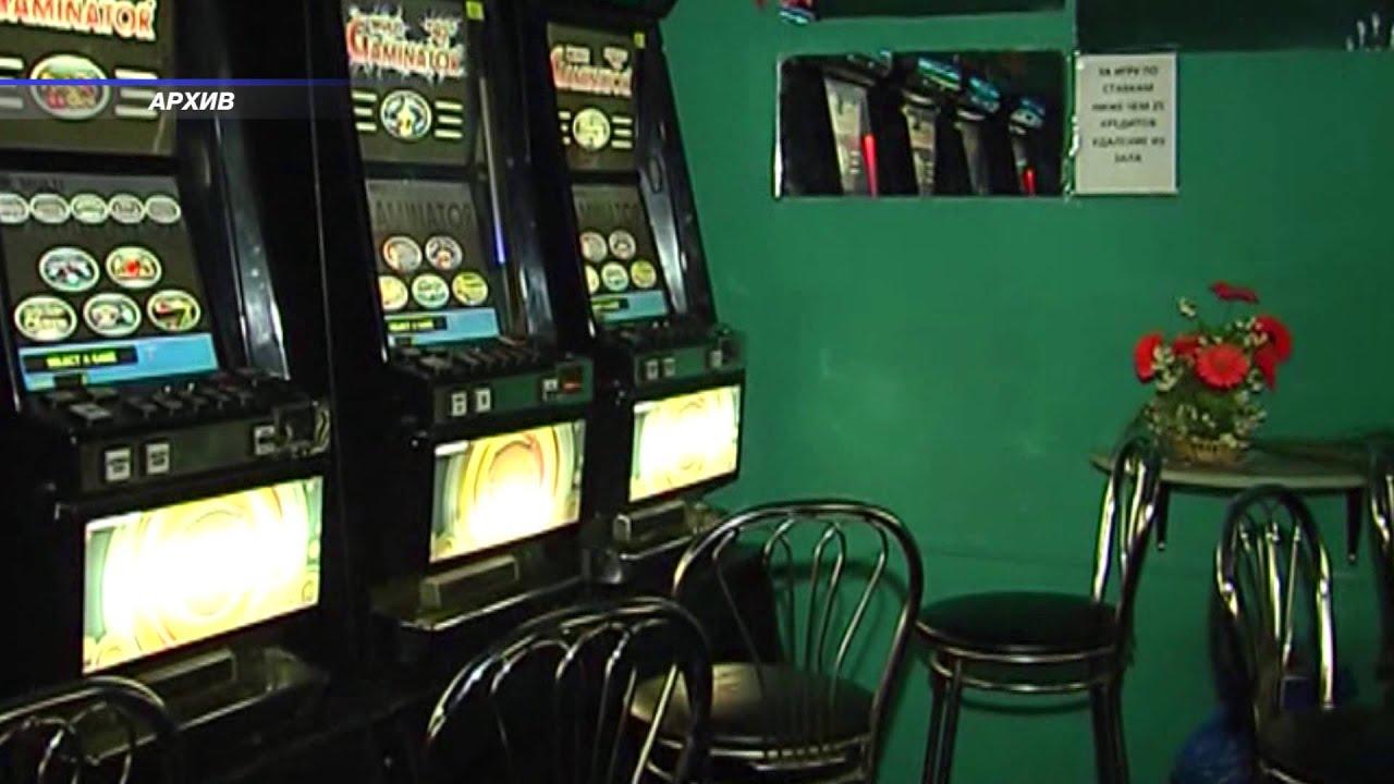 вулкан онлайн подпольное казино в сети