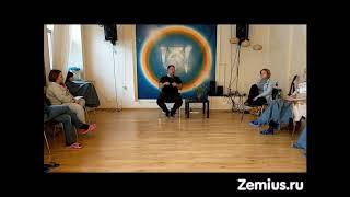 Об основателе клуба Земиус. Психология практическая эзотерика обучение, самопознание и саморазвитие