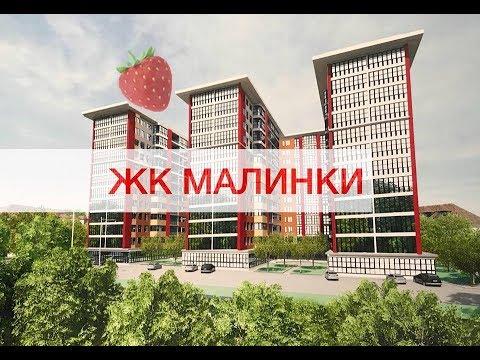 Сервисный центр МВД в Одессе - YouTube