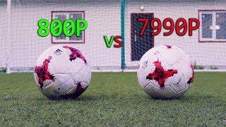 видео купить футбольный мяч адидас