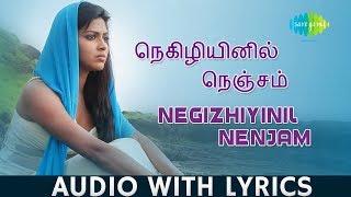 Negizhiyinil Nenjam Song With Lyrics   Nimirndhu Nil   G.V. Prakash   Jayam Ravi   Amala paul   HD