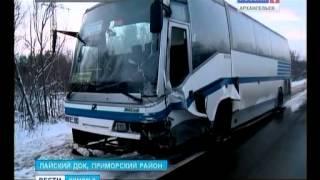 На трассе в Северодвинск в ДТП погибла женщина(Сегодня утром возле Лайского Дока автомобиль