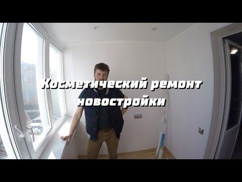 Новостройки Воронежа с отделкой от застройщика