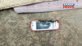 Damdar Khabar: Girl Dies As Mobile Phone Explodes In Jharsuguda