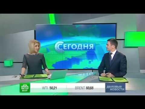 Resultado de imagen para canal federal NTV rusia