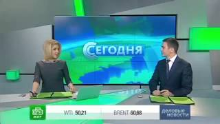 News Today 19 00 NTV 12 02 2015 © NTV Russian News