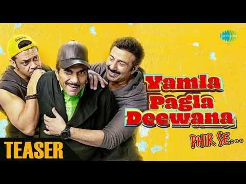 Yamla Pagla Deewana 3 | Hindi Movie | Dharmendra | Sunny Deol | Bobby Deol | Full Promotional Video