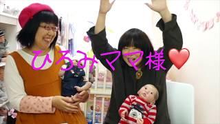 里親さまのお声☆動画版☆Special Thanks ひろみママさま