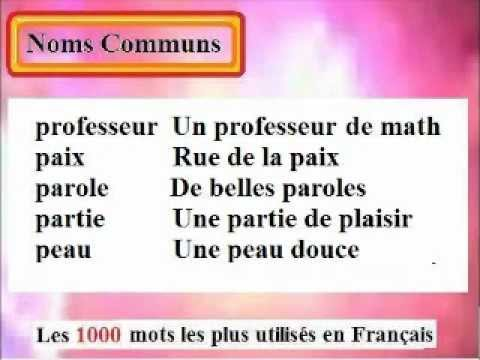 les 1000 mots indispensables apprendre le fran ais gratuit 8 12 youtube. Black Bedroom Furniture Sets. Home Design Ideas