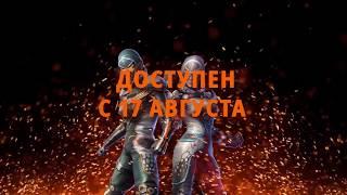 Алмазный Джекпот - Огонь и Лед