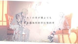 Music:natsushiro takaaki / 夏代孝明 (http://www.nicovideo.jp/user/...