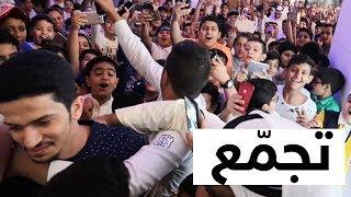 قابلنا إخواننا في الكويت