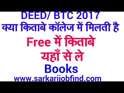 btc course free books.