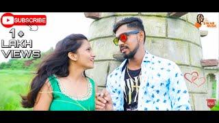 Soduni Tu Javu Nako Dur|Love Song| Shiva Mhatre  |Jayesh Mhatre|Prachi Kasare|Rudra Patil