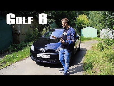 Обзор Фольксваген Гольф 6, стоит ли покупать Volkswagen Golf 6