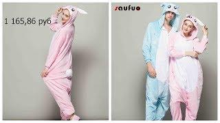 Одежда с AliExpress пижама забавные животные для взрослых