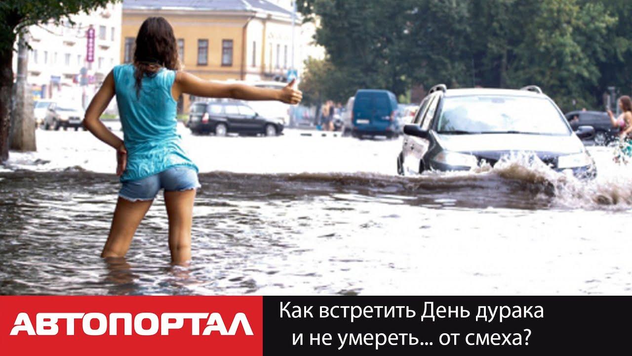 Сняли девку на дороге русское 19 фотография