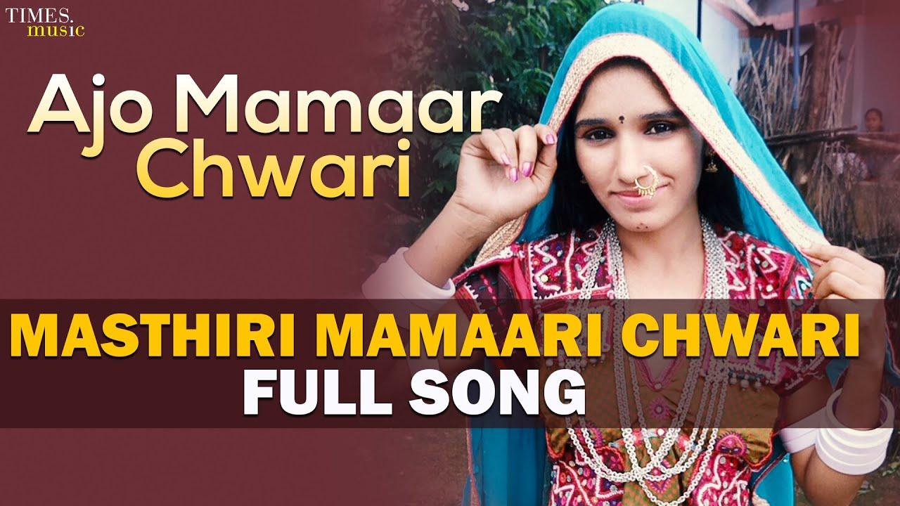 Masthiri Mamaari Chwari   Full Song   Ala Ravi   Banda Venkanna   Banjara Folk Song  Folk Songs 2021