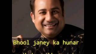 mery-pass-tum-ho-ost-and-lyrics-rahat-fateh-ali-khan