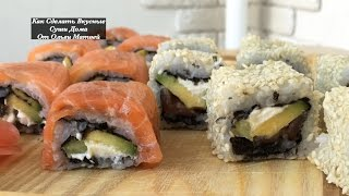 Как Приготовить Вкусные Суши Дома (Филадельфия, Калифорния, ПРОВЕРЕННЫЙ РЕЦЕПТ!) Sushi Recipe(Это наверно самый вкусный рецепт суш, которой я когда-либо пробовала, суши получаются очень вкусные **************..., 2016-01-02T15:42:47.000Z)