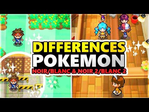 LES DIFFÉRENCES ENTRE LES VERSIONS DE POKEMON NOIR/BLANC & NOIR 2