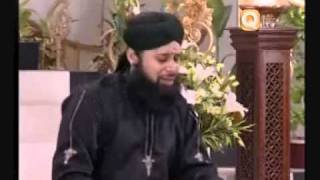 Hum Ko Bulana Ya RasoolAllah   Owais Qadri NEW NAAT
