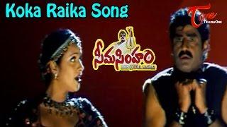 Seema Simham Songs Koka Raika Simran Reema Sen Balakrishna