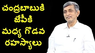 Jayaprakash Narayana Sensational Comments on AP CM Chandrababu Politics | Exclusive Interview | HMTV