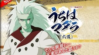 Naruto Shippuden Ultimate Ninja Storm 4 | All New characters Art ( 06.2015)