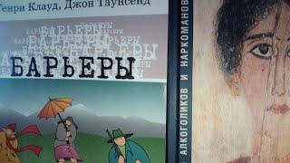 Литература по созависимости. Худышина Елена - психолог, гештальт-терапевт.