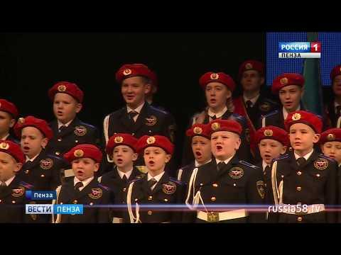 В кадетской школе Пензы 120 новичков приняли присягу