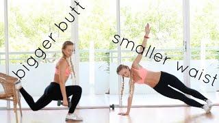 Тоньше талия, больше попа ))/ Smaller waist & bigger butt workout