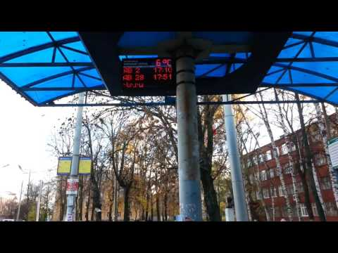 Электронное табло ITLINE™ на остановке в г Ярославль