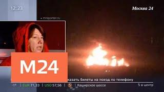 Пожар в ангаре с автомобилями ликвидировали минувшей ночью в Москве - Москва 24