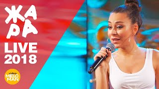 Элина Чага - Пропаду   (ЖАРА в Вегасе, Live 2018)