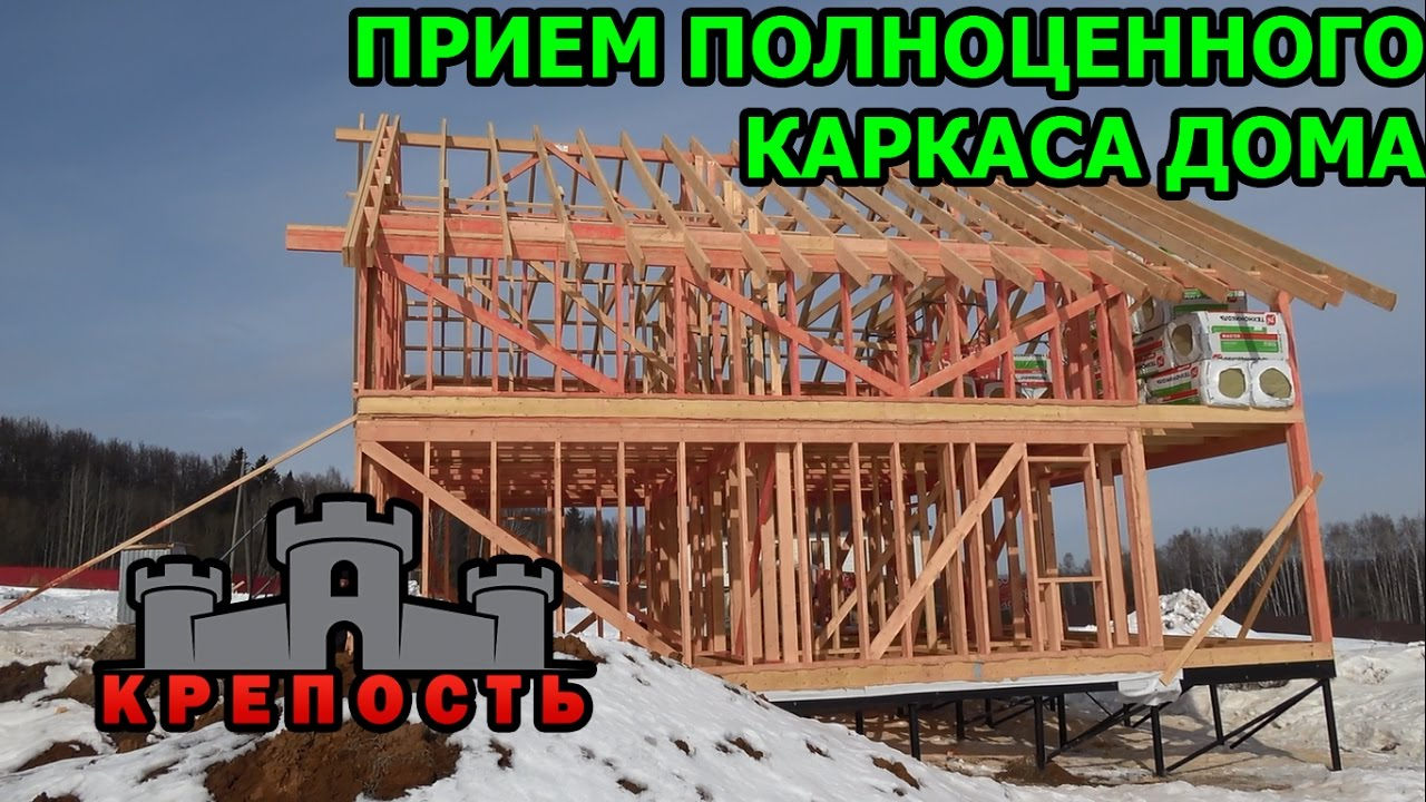 Двухэтажный каркасный дом своими руками фото 477