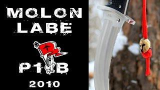 """Подвеска на темляк """"Molon Labe""""."""