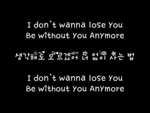 매드클라운 Mad Clown 김나영 Kim Nayoung 다시 너를 Once Again 태양의 후예 Descendants of the Sun OST Part 5 가사 Lyrics