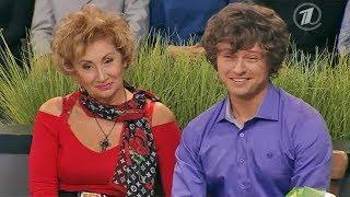 Ларисе Гузеевой ДАЛСЯ НЕЛЕГКО этот эфир Давай поженимся!