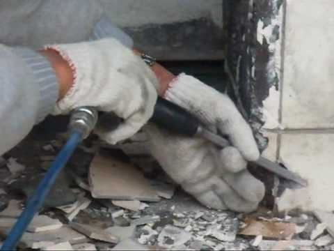 GPW Air Hammer For Removing Tiles YouTube - Air chisel tile removal