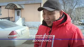 В Улан-Удэ стартовал рейд по отлову бродячих собак