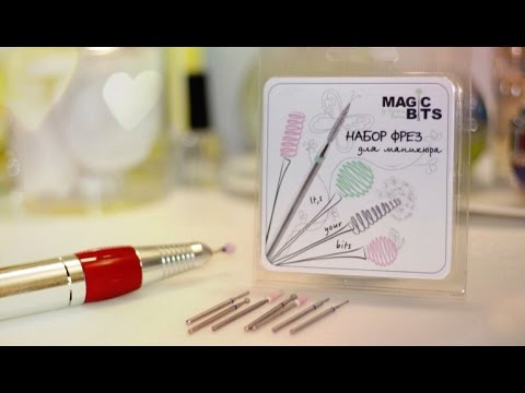 Аппаратный маникюр. Ответы на вопросы. Periscope / Hardware manicure