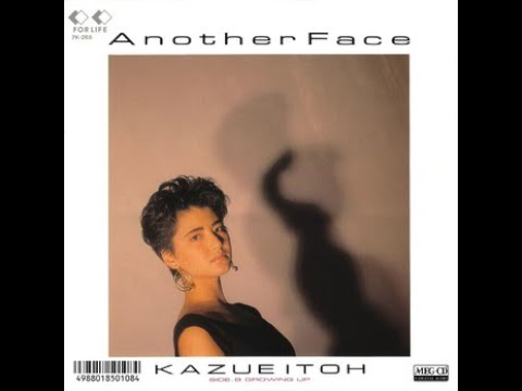 Kazue Itoh - Another Face (1987) [Full EP]