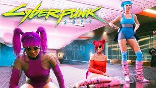ДЕВЧАЧИЙ КОНЦЕРТ ► Cyberpunk 2077 #29