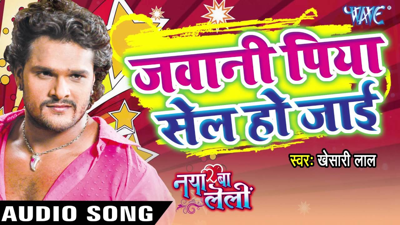 khesari lal yadav holi video song download 2016