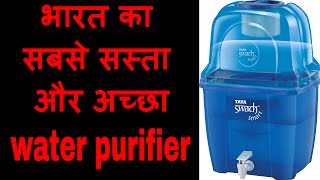 TATA SWACH SMART WATER PURIFIER UNBOXING & REVIEW || INDIA'S BEST WATER PURIFIER