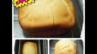 Gluten Free Japan - Making Gluten Free Bread In Bread Maker