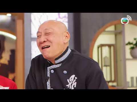 「馬友鹹魚蒸鮮馬友,生炒臘味糯米飯,糯米釀雞翼」阿爺廚房 第17集 (李家鼎,譚玉瑛)