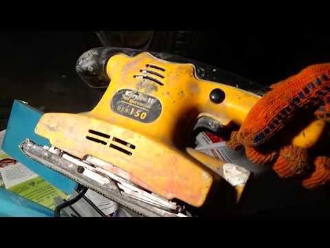 Авто.Как выбрать инструмент для шлифования,машинки,терки..