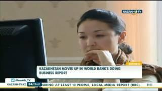 Kazakhstan moves up in World Bank's doing business report - Kazakh TV